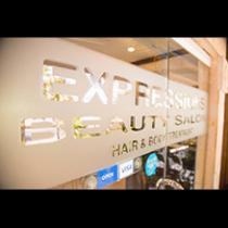 Expression Spa Sanur Logo