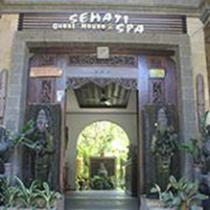 Grand Sehati Guest House and Spa in Monkey Forest
